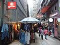 HK 上環 Sheung Wan 永吉街 Wing Kut Street shop October 2018 SSG 27.jpg