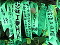 HK Admiralty Tamar Square Ribbon message 029 Green Sept-2012.JPG