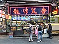 HK CWB 銅鑼灣 Causeway Bay 百德新街 Paterson Street Dargan food shop take-away June 2019 SSG 01.jpg