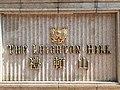 HK CWB 銅鑼灣 Causeway Bay 黃泥涌道 Wong Nai Chung Road 禮頓山社區會堂 Leighton Hill Community Hall October 2019 SS2 08.jpg