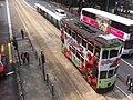 HK Causeway Bay footbridge view 06 銅羅灣道 Causeway Road rail Tram body ads Korean Strawberry March-2012.jpg