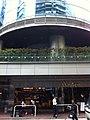 HK Central 60 Wyndham Street Wagyu restaurant the Centrium Dec-2012.JPG
