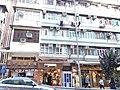 HK Kln City 九龍城 Kowloon City 獅子石道 Lion Rock Road January 2021 SSG 83.jpg