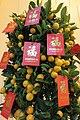 HK Lam Tin 藍田 匯景廣場 Sceneway Plaza mall Lunar Chinese New Year tree n lai see Jan 2017 IX1 01.jpg