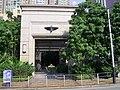 HK LeightonHillPublicGargen ClosedDoor.JPG