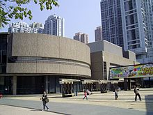 HK MOS PublicLibrary Overview.JPG