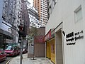 HK Mid-levels 上環 Sheung Wan 般咸道 1 Bonham Road 嘉威花園 Cartwright Gardens wellcome shop Oct-2010.JPG