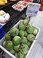 HK STT 石塘咀 Shek Tong Tsui 皇后大道西 Queen's Road West shop 蔬菜 生果店 vegetable August 2020 SS2 05.jpg