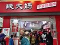 HK SYP 西環 Sai Ying Pun 正街 Centre Street shop QDaMa 1150am April 2020 SS2 08.jpg