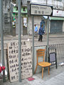 HK Sai Ying Pun Whitty Street Recycling Bizman a.jpg