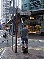 HK Sheung Wan Sunday morning 永樂街 Wing Lok Street sign Cafe de Coral Morrison Street Sept-2010.JPG