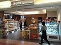 HK TKL 調景嶺 Tiu Keng Leng 彩明商場 Choi Ming Shopping Centre 領展 Link REIT mall shop December 2019 SS2 Maxim's Cake bakery.jpg