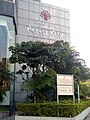 HK TSW 天水圍 Tin Shui Wai 天恩路 Tin Yan Road 嘉湖海逸酒店 Harbour Plaza Resort City hotel name signs Dec 2016 Lnv2.jpg