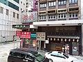 HK Tram tour view Sheung Wan 干諾道中 Connaught Road Central August 2018 SSG 06.jpg