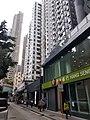 HK WC 灣仔 Wan Chai 太和街 Tai Wo Street Hang Seng Bank March 2021 SS2.jpg