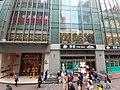 HK tram 21 tour view SKW 筲箕灣道 Shau Kei Wan Road February 2020 SS2 02.jpg