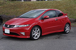 8th-gen Honda Civic EX coupe (US)