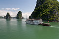 Ha Long Bay 2014 IV.jpg