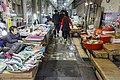 Haeundae Market Busan (31877279438).jpg