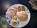 Hainan chicken - 33204318038.jpg