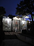 Hakodate City Museum of Photographic History - panoramio.jpg