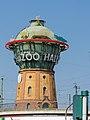 Halle Delitzscher Strasse 7 Wasserturm-01.jpg