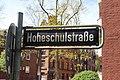 Hamburg-Altona-Altstadt Hoheschulstraße.jpg