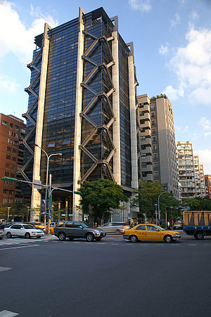 Continental Engineering Corporation - Image: Han De Minsheng Building 20090304