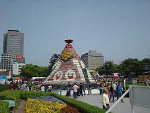 Hiroshima Flower Festival - Symbol Flower Tower with Flame