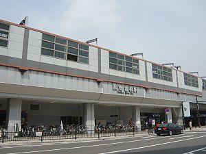 Sone Station (Osaka) - Sone Station