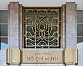 Hanoi Vietnam Ho-Chi-Minh-Museum-01.jpg