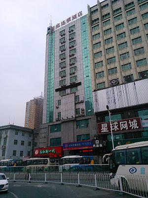 Huazhu Hotels Group - Hanting Express hotel in Nanchang