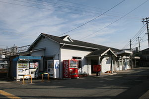 Hatabu Station building.jpg