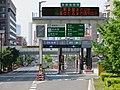 Hatsudai-Minami entrance 2.jpg