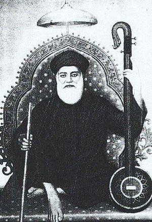 Sachal Sarmast - Image: Hazrat Sachal Sarmast