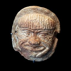Head of Humbaba-AO 6778