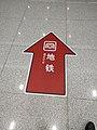 Hefei Railway Station 20170610 060152.jpg