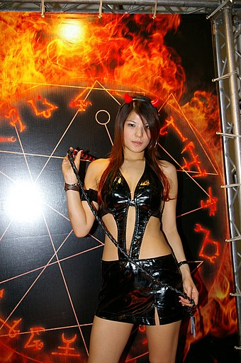 Promotion at Taipei Game Show 2008 Hellgate London promotional model, Taipei Game Show 20080124.jpg