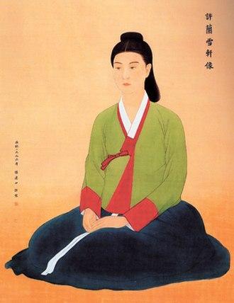 Heo Nanseolheon - Image: Heo Nanseonheon