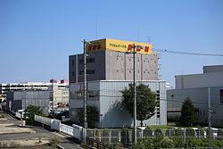 Hikkoshi-sha Headquarter 20150920.JPG