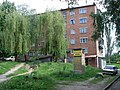 Himgorodok (Sumy, Ukraine) (28019650726).jpg