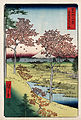 Hiroshige, Sunset Hill, Meguro in the eastern capital, 1858.jpg