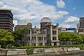 Hiroshima Peace Memorial from across river, May 2017.jpg