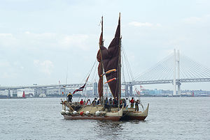 Hawaiian Voyaging Canoe Hokule'a arrives its f...