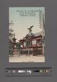 Honcho, Yokohama (NYPL Hades-2360425-4044224).tiff