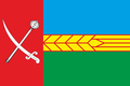 Horokhivskiy rayon prapor.png