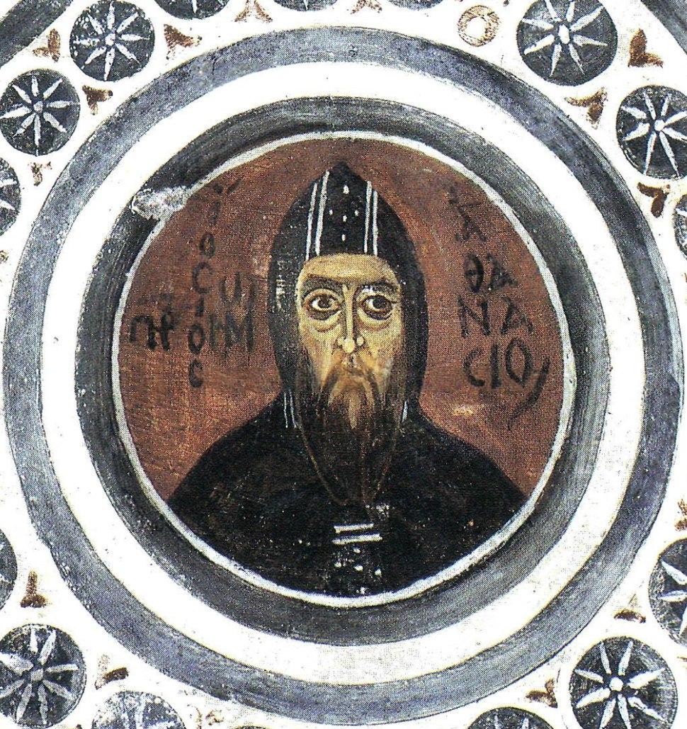 Hosios Loukas Crypt (south east groin-vault) - Athanasios
