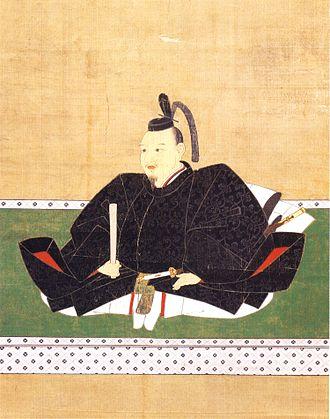 Hosokawa Katsumoto - Hosokawa Katsumoto