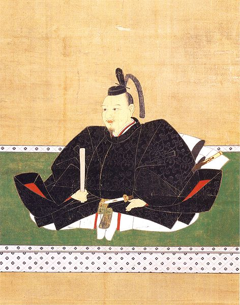 File:Hosokawa Katsumoto.jpg