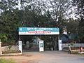 HotelTamilnadu krishnagiri.jpg